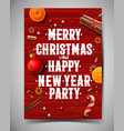 merry christmas and happy new year party design vector image vector image