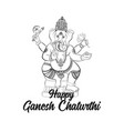 easy to edit of lord ganpati vector image