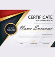 red and black elegance horizontal certificate vector image vector image