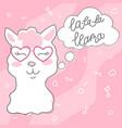doodle pink llama vector image vector image