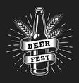 vintage oktoberfest logotype template vector image
