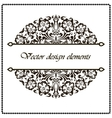 black and white border frame with floral patterns vector image