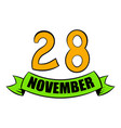 28 november date icon cartoon vector image vector image