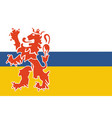 flag of limburg netherlands vector image vector image