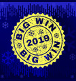 rubber big win stamp seal on winter background vector image vector image