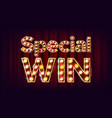 special win banner casino vintage style vector image vector image