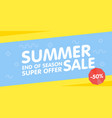 summer sale end of season banner super offer vector image vector image