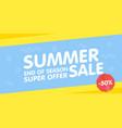 summer sale end season banner super offer vector image vector image