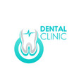 dental clinic icon sign with healthy tooth vector image