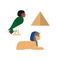 flat egypt mythical symbols set vector image