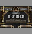 luxury vintage artdeco frame design vector image vector image