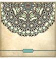 Ornamental circle floral pattern vector image vector image