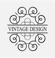 vintage ornate logo vector image vector image