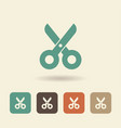 simple flat icon scissors vector image