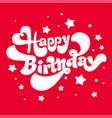happy birthday logos vector image