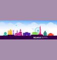 belarus travel destination vector image