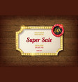 big discount frame on wooden background vector image vector image