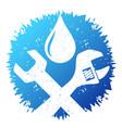 plumbing repair symbol vector image vector image