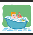 bathing baby in tub with toys vector image vector image