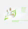 jar cream on green background shining bio vector image