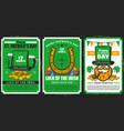 st patrick day shamrock irish leprechaun and beer vector image vector image