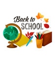 back to school poster study stationery vector image vector image