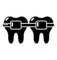 dental brace icon simple black style vector image vector image