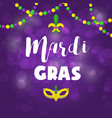 mardi gras carnival party background vector image