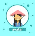 asian woman avatar icon vietnamese female