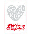 christmas scandinavian greeting card with vector image