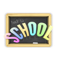colorful back to school title banner vector image vector image