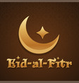 islamic greeting card template eid-al-fitr vector image vector image