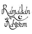 ramadan kareem holiday style vector image