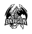 dragon mascot logo silhouette version dragons vector image