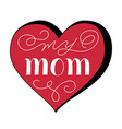 festive mothers day greeting concept vector image vector image