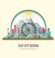 flat style modern design of public park vector image vector image