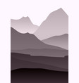 abstract monochrome landscape vector image vector image