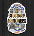 logo for halloween holiday vector image vector image