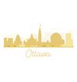 Ottawa City skyline golden silhouette vector image vector image