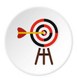 target icon circle vector image vector image