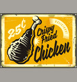 vintage advertisement with delicious crispy fried vector image vector image