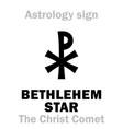astrology bethlehem star the christ comet vector image vector image