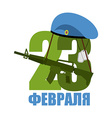 Blue beret of airborne troops Headpiece Air vector image vector image