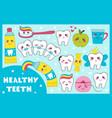 dental set with healthy teeth vector image