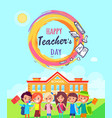 happy teachers day promo vector image vector image