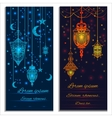 Invitation cards with lights crescent stars and vector image vector image