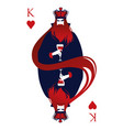 king of hearts with crown roses and thorns vector image vector image