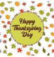 thanksgiving day greeting card vector image vector image
