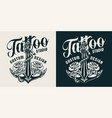 vintage tattoo studio print vector image vector image