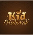 eid mubarak greeting card islamic design vector image vector image